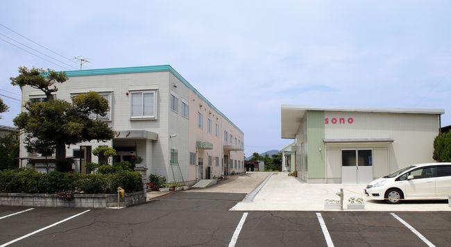 株式会社ソノ写真